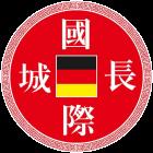 GW -Logo 0609-2016_html_e94c92e